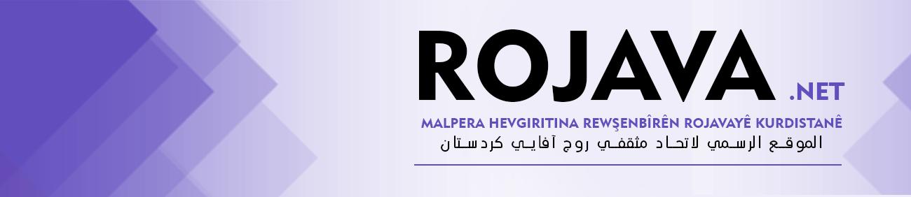 rojava.net